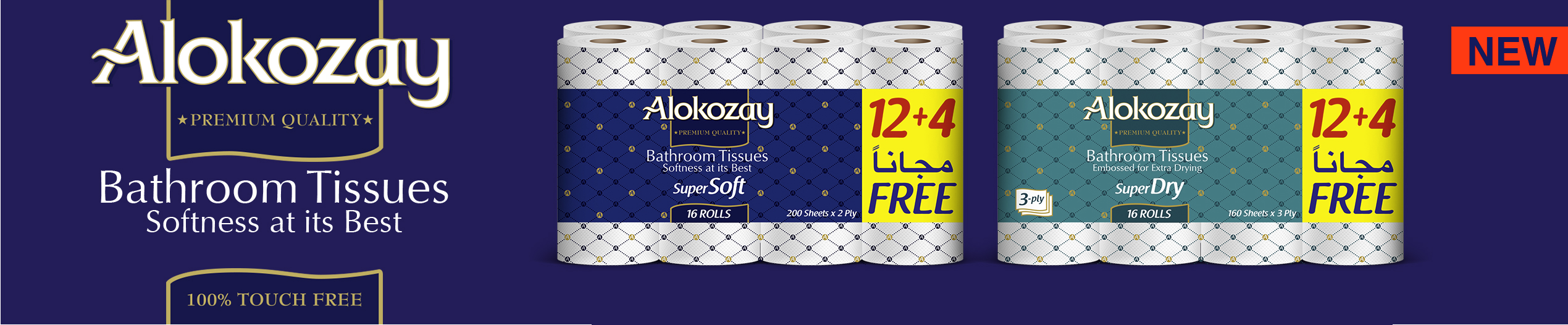 Bathroom Tissues