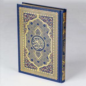 THE HOLY QURAN - ARABIC LANGUAGE + PRAYER MAT