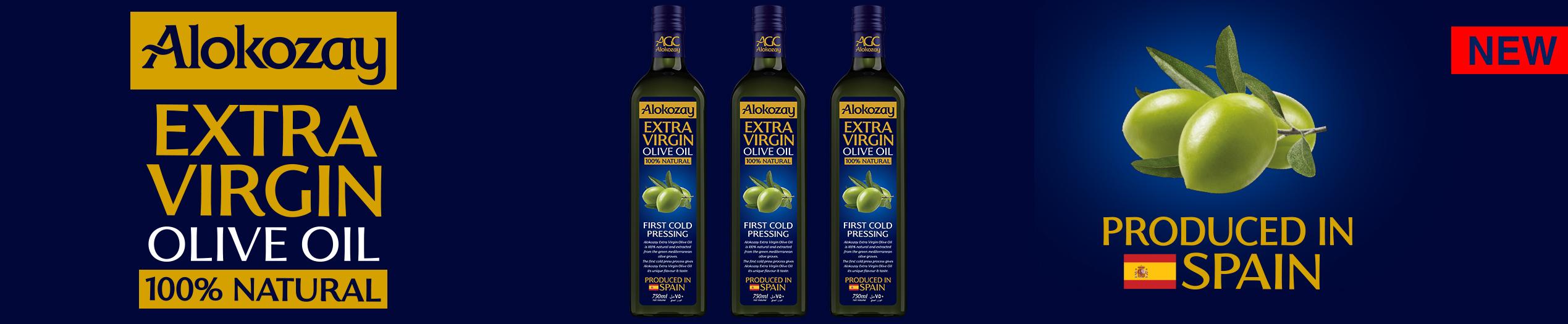 Alokozay Extra Virgin Olive Oil